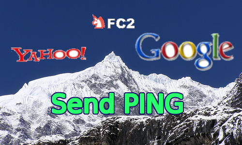 Send Ping to Google, Yahoo ,and FC2