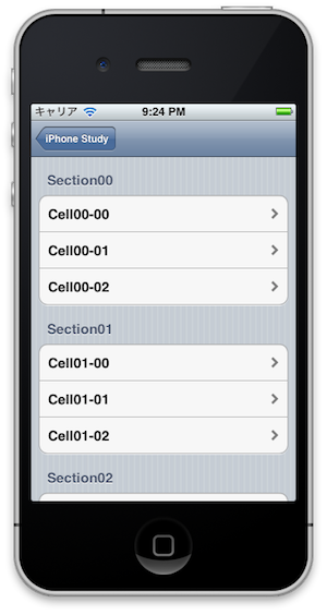 iPhone UITableView Grouped Style