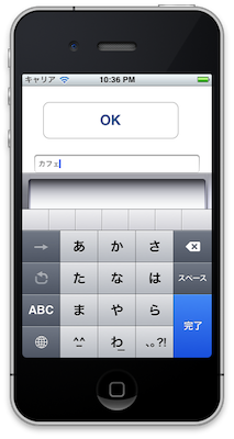 Close Keyboard iPhone UITextFieldDelegate