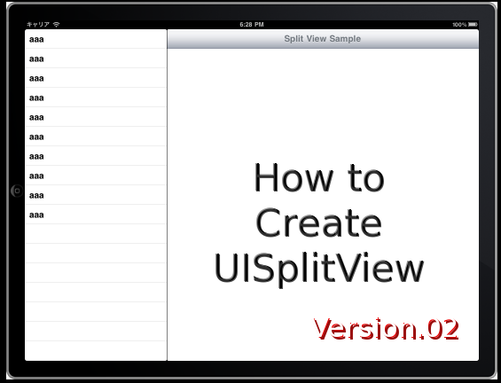 UISplit View