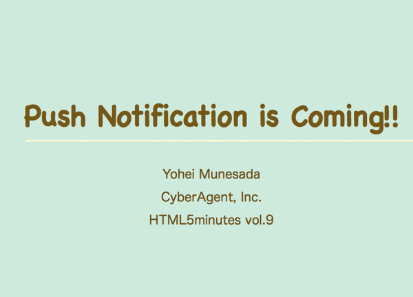 Push Notification is Comming!!