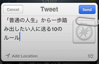 Twitter at Safari in IOS